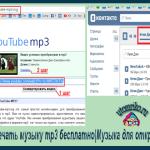 Как скачать музыку mp3 бесплатно-Музыка для открытки