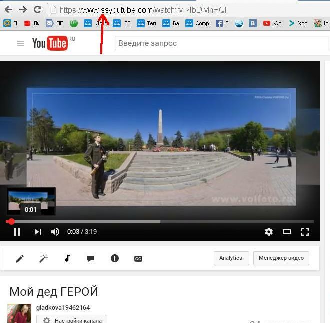 Как бесплатно скачать видео