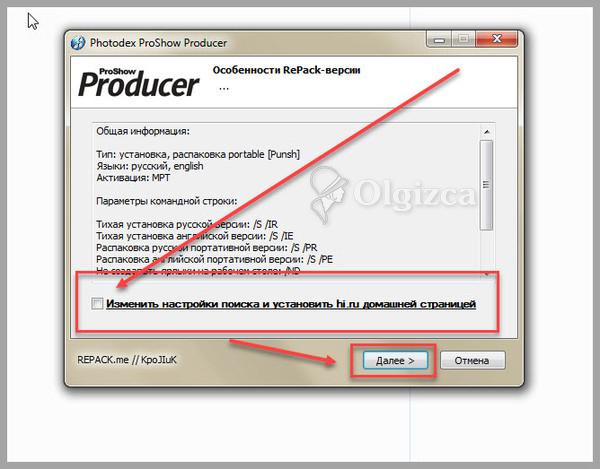 Папка с программой появилась в том месте, куда вы разархивировали её.