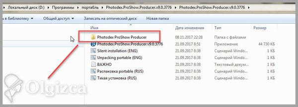 ProShow Producer 9