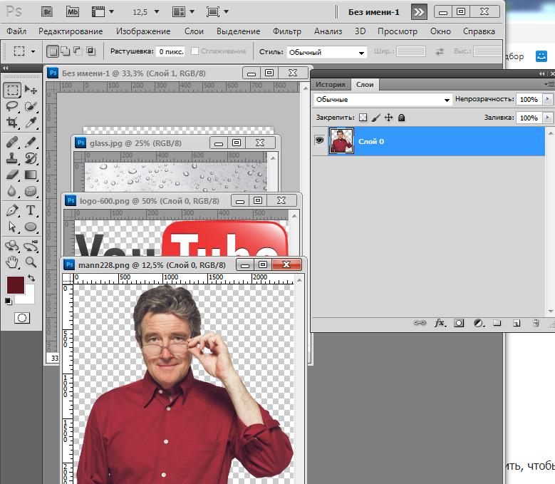 сделать логотип в Photoshop